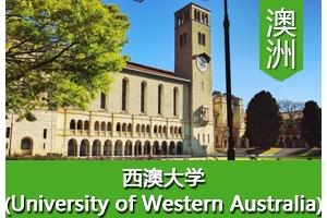 Z同学——澳洲西澳大学